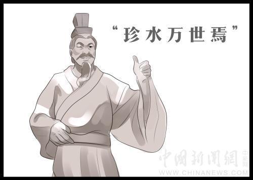 治水天才李冰:一挥手送来一个
