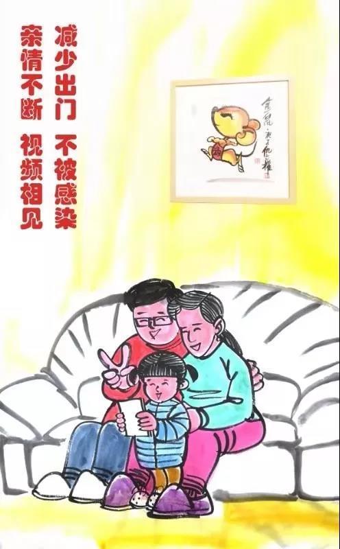 漫画:坚决打赢疫情防控阻击战!图片