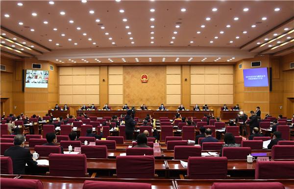 河南省十三届人大常委会第十七次会议闭幕 王国生主持并讲话