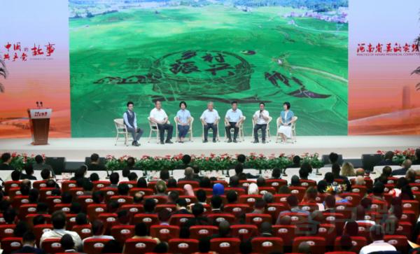 中国共产党的故事——习近平新时代中国特色社会主义思想在河南的实践专题宣介会举行