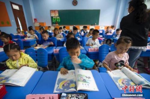 国家财政<a style='text-decoration:underline; color:blue' href='http://edu.dahe.cn/2017/03-08/108352098.html' target='_blank'>性教育</a>经费超3万亿 连续5年GDP占比超4%