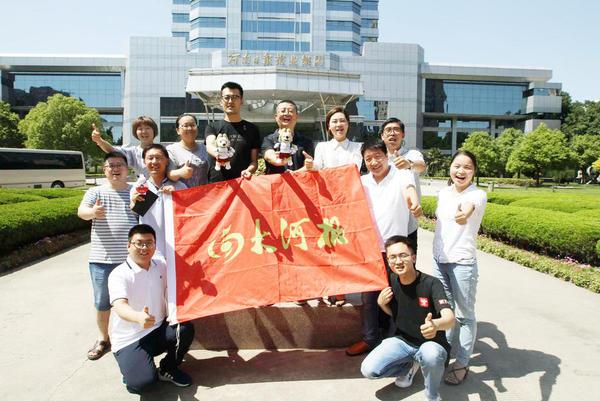北京赛车高手论坛:大河报记者今日飞赴俄罗斯_系唯一现场报道世界杯的河南媒体
