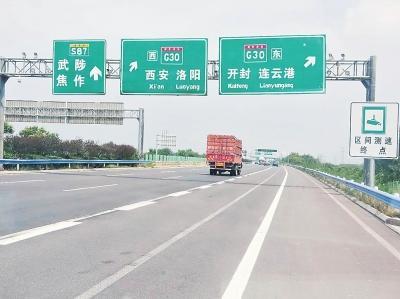 郑州9条高速安装区间测速仪