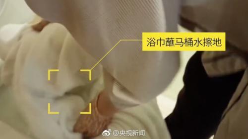 金沙国际娱乐网站:五星酒店频被指卫生恶心_拷问:酒店方为何不管?
