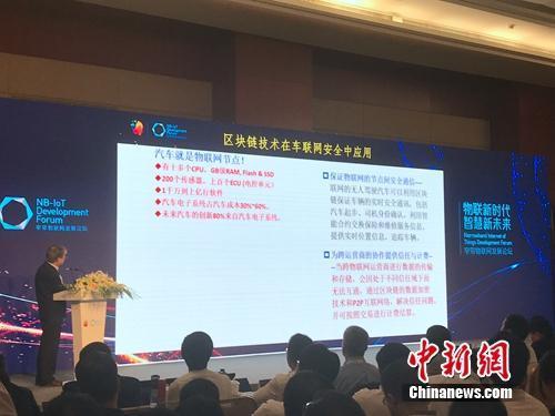 pk10直播app下载:马云等大佬热议区块链_可用于鉴别真假茅台?