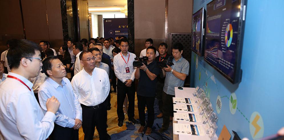 新一代物联网NB-IoT在豫商用 活动现场