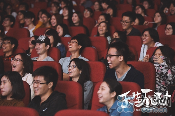 现场观众爆笑连连