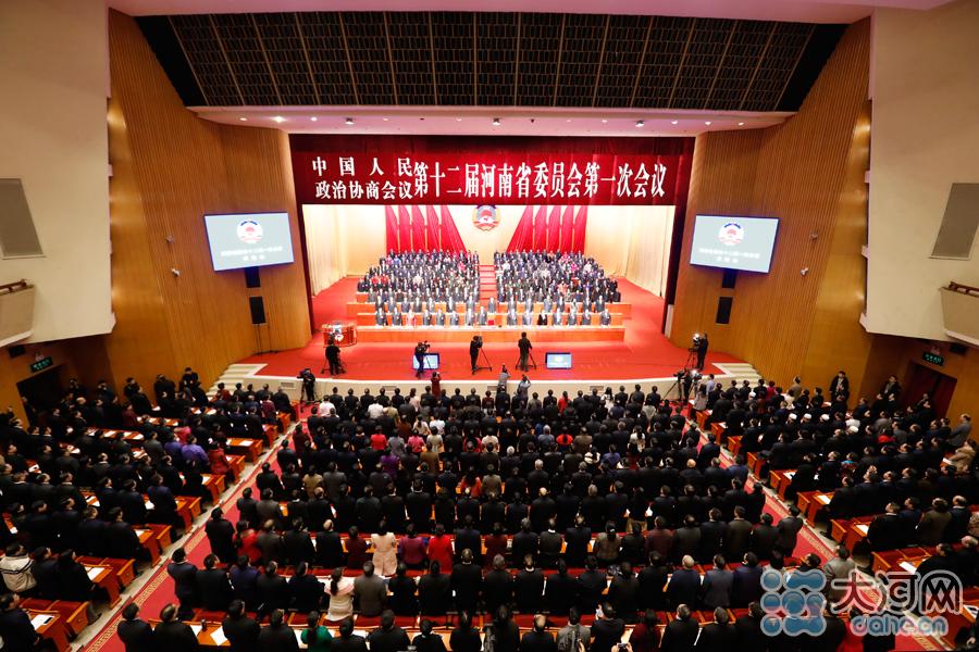 河南省政协十二届一次会议开幕 刘伟主持会议