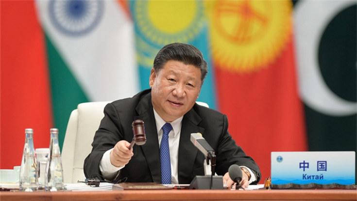 上海合作组织青岛峰会举行