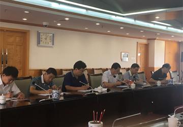 河南省人大制度理论研究会监事会会议