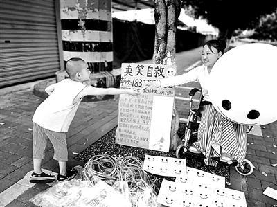 """平安彩票正规吗:身患尿毒症_重庆女孩""""卖笑脸""""自救"""