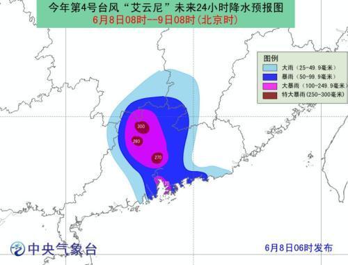 北京赛车走势图技巧:广东等地仍有强降雨_华北及江淮江南等地有中到大雨