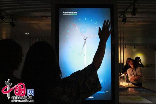 北京快3专家预测推荐号:【风从海上来】天津:打造智能科技产业下的智慧城市