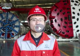 中国要做地下交通建设领跑者