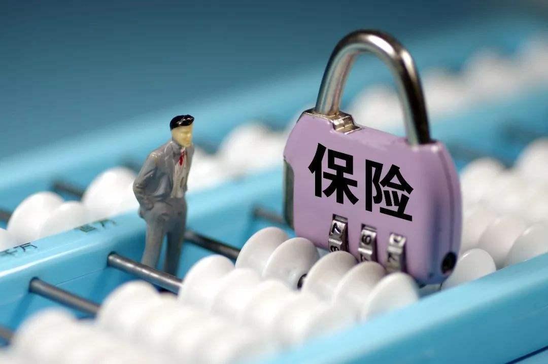 从商业保险到医保基金 遏止骗保需更严密制度保障