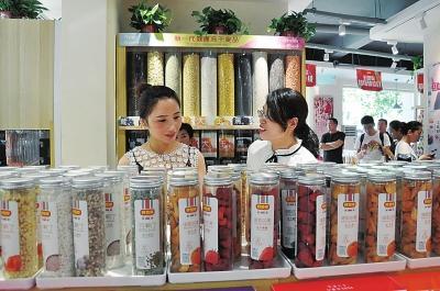 """现在哪个网可以买彩票:品质健康""""唱主角""""__今年中秋节流行送""""好"""""""