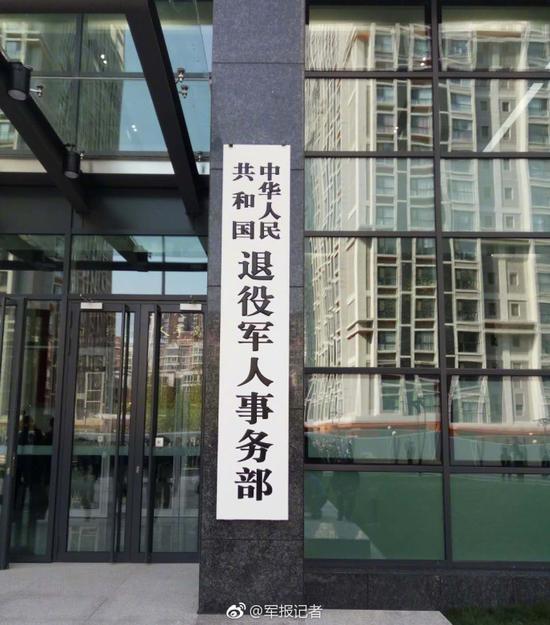 北京赛车pk10开奖:退役军人事务部在北京正式挂牌_孙绍骋为部长
