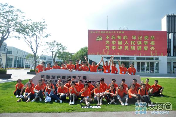 在深圳,他们触摸改革开放40年强劲脉动