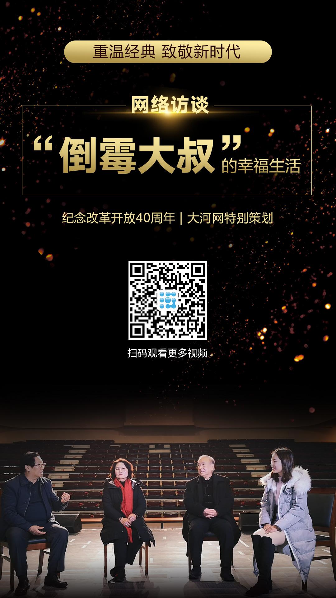 QQ图片20181219143224