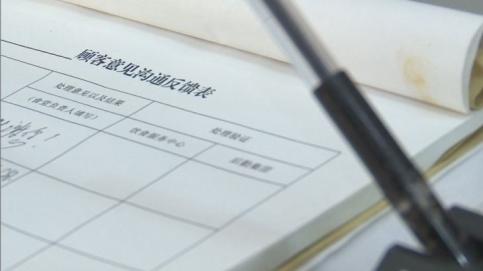 Z:徐州夜新闻记者文件夹张晨晔食5.JPG