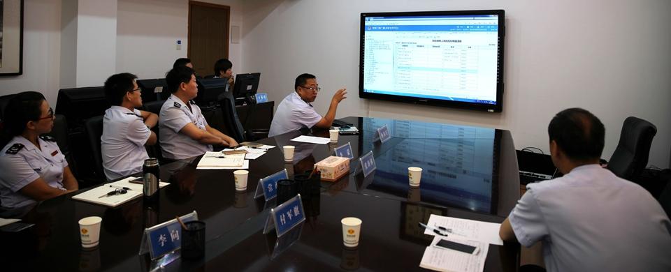 国家税务总局济源市税务局推进税收风险管理 (2)