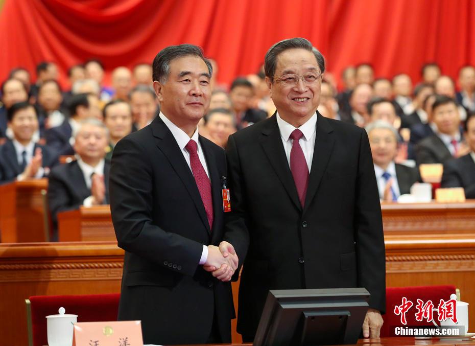 汪洋当选全国政协十三届委员会主席