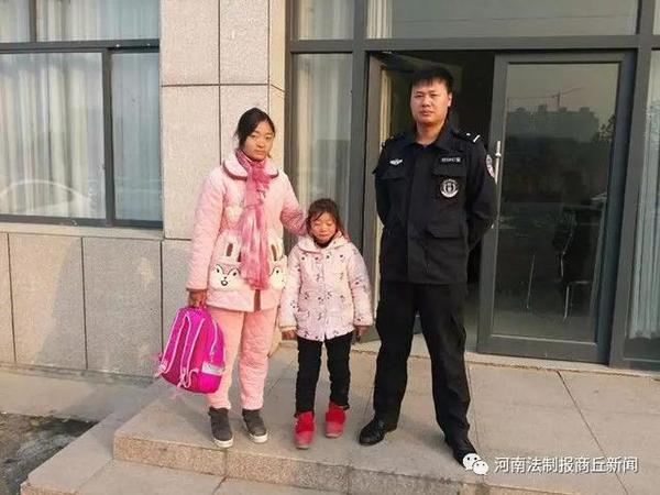 商丘7岁女孩不想上学 偷偷逃学结果迷路了