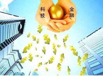 金融科技与科技金融对实体经济支持的分化和趋同