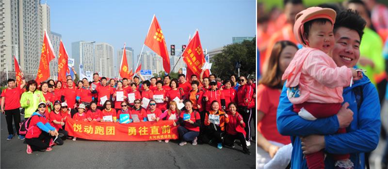2018郑开国际马拉松如约开赛