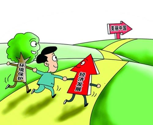 河南实现绿色发展的着力点