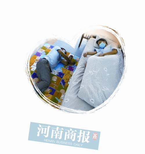 北京赛车pk10大小技巧:刚刚恋爱_她身患血癌,他不离不弃_每天都很拼_在身边就心安