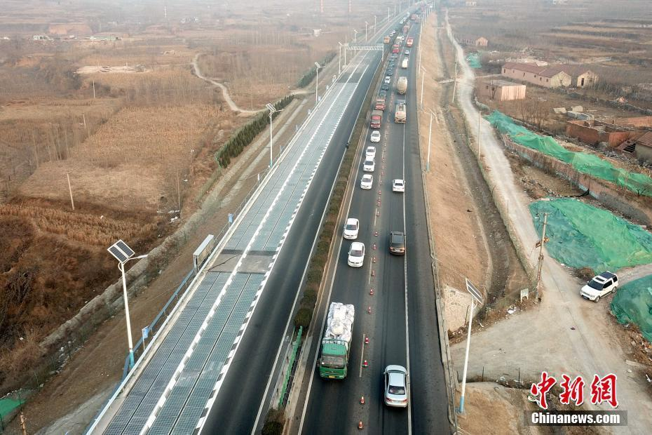 捷安特公路�:`'�/i_全球首段承载式光伏高速公路在济南通车-大河网
