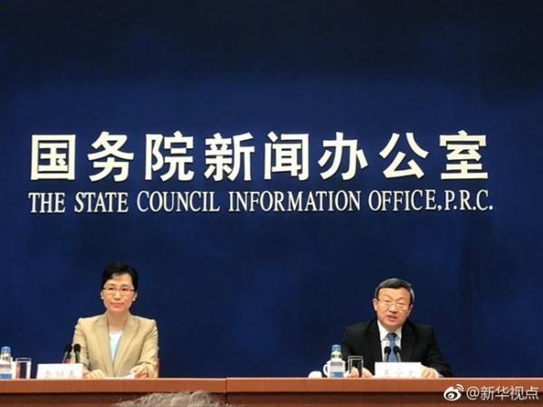 今天快三开奖结果:中国首次发表《中国与世界贸易组织》白皮书