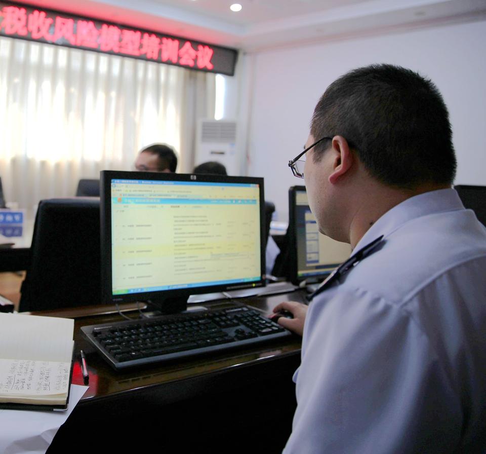 国家税务总局济源市税务局推进税收风险管理 (4)