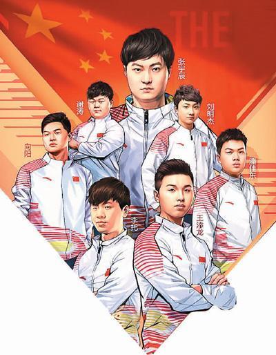 """幸运飞艇平台:中国电竞选手将亮相亚运会:这支""""国家队""""也想拿金牌"""