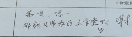 Z:徐州夜新闻记者文件夹张晨晔食11.JPG