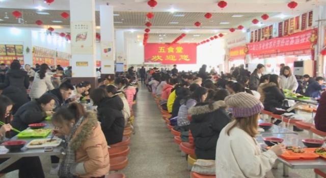 Z:徐州夜新闻记者文件夹张晨晔食1.JPG