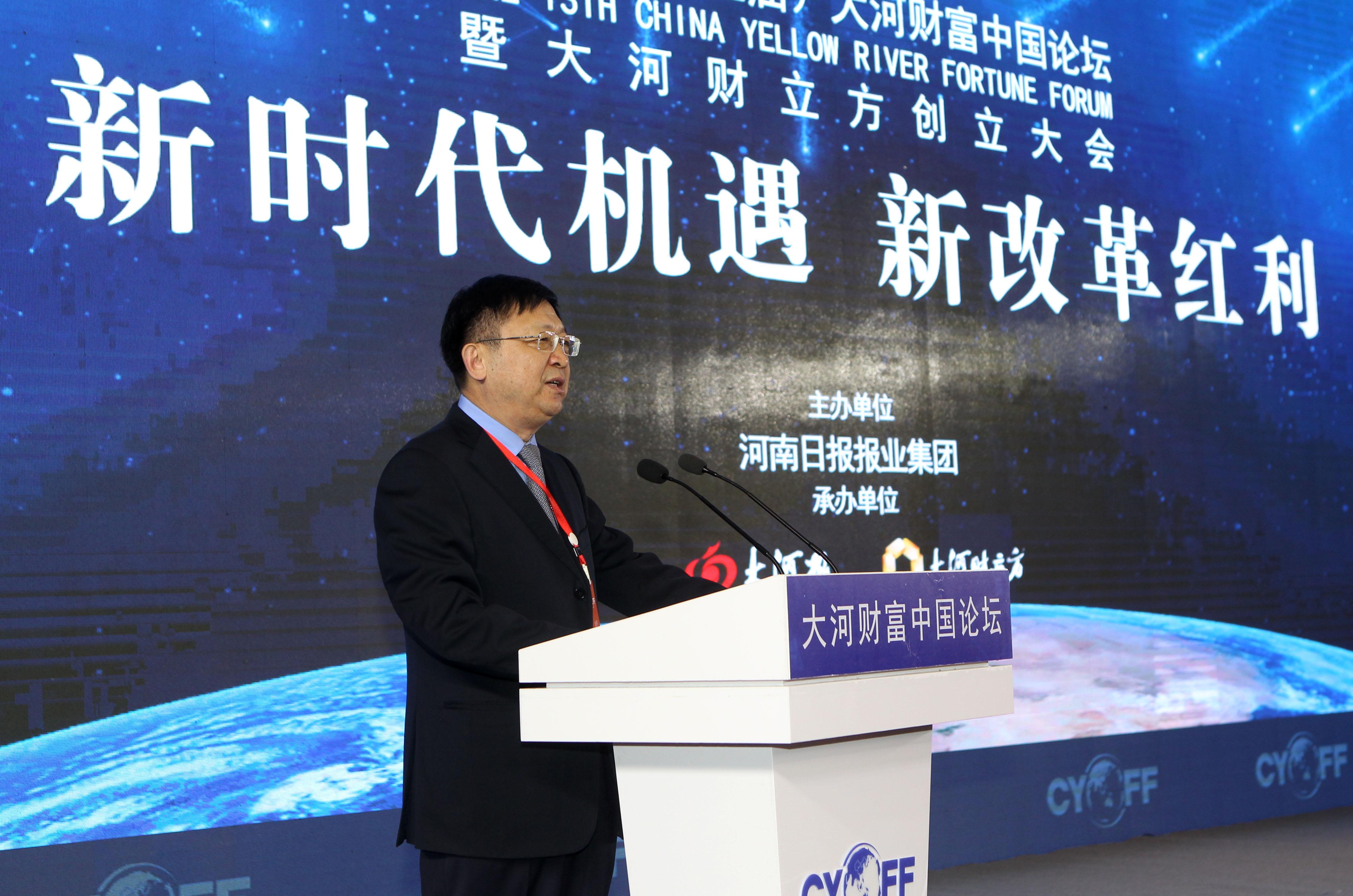 赵铁军在论坛开幕式上讲话 记者 许俊文 摄影 5