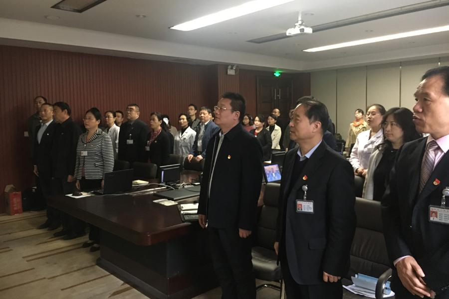 郑州人民医院干群组织收听收看