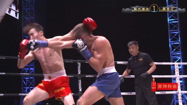 阿古德木 vs 阿图尔