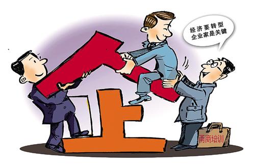 新形势下加强和规范党内政治生活加强党内监督的根本遵循
