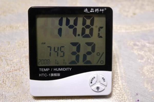 郑州多个小区业主反映今年供热大不如前 有的仅14℃