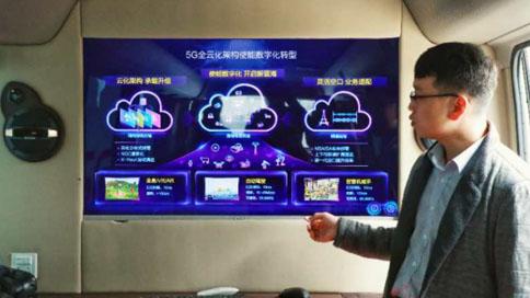 """河南首张5G试验网在郑州智慧岛开通!大河网记者带你""""尝鲜"""
