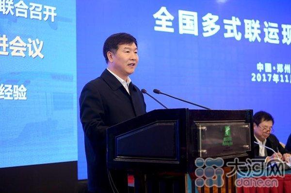 2017年11月10日,交通运输部副部长刘小明出席全国多式联运现场推进会