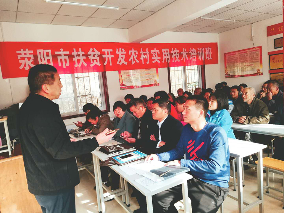 邀请专家到司庄村开展农业实用技术培训
