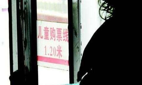 """河南""""12331""""全省统一接听"""