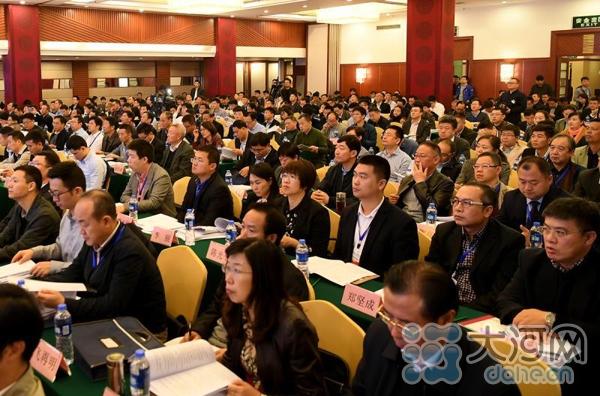 全国多式联运现场推进会在郑州举行
