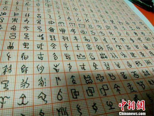 武汉一高校教师采用甲骨文教学激发学生创造力