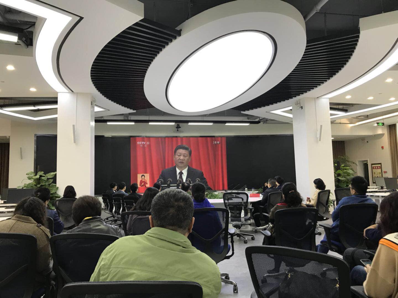 河南日报报业集团组织收听收看十九大开幕会