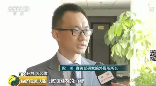 """金沙国际唯一官网网址:中国""""扩大进口""""有大动作_哪些进口商品要便宜了?"""